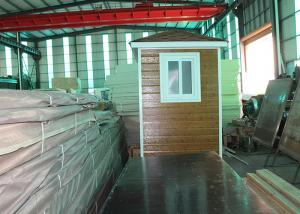China Prefinished  Removable Textured Exterior Wall Panels Flame Retardant  Water Proof on sale