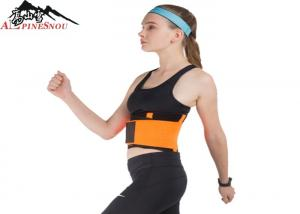 China Weight Loss Waist Support Belt Full Elastic Relieve Lumbar Pain / Fatigue on sale