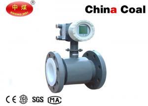 China Измеритель прокачки жидкости воды Мпа измерителя прокачки 0,6 до 4,0 домашней аппаратуры детектора Электро магнитный on sale