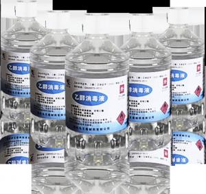 China 75% Medical Alcohol Transparent Virus Prevention Materials on sale