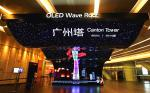 Foldable Transparent OLED Display For Large Scale Shopping Malls 20W~80W