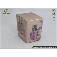 China Private Label Cosmetic Beauty Magic Eye Gel Paste Paper Packaging Boxes on sale