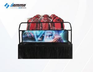 China Theme Park 9 Player 9D Virtual Reality Cinema With Racing Car Seats on sale