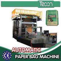 Multilayer Sack Paper Bag Making Machine External Reinforcing Sheet Unit
