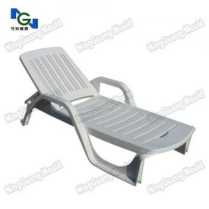 China Plastic injection collapsible beach chair mold on sale