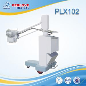 China Clinical X-ray imaging equipment PLX102 supplier