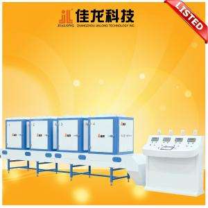 China Automatic Rice Mixing Machine For White Rice / Sugar And Beans on sale
