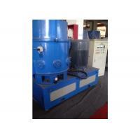 China PP PS Plastic Agglomerator Machine LDZ 300 Weight 1800kg High Output 90kw on sale
