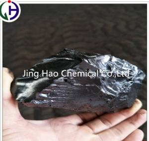 China Coal Tar Pitch Lump with the Softening Point  130 ℃ - 140 ℃ for hot tap clay on sale