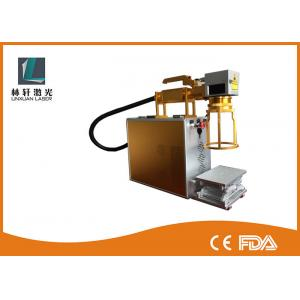 China Small Size Handheld Rotary Marking Machine For Rings With Air Cooling System on sale