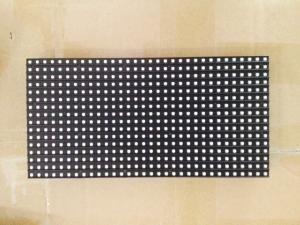 China P8 SMD 3535 /2727 national star package outdoor full color led display modules on sale
