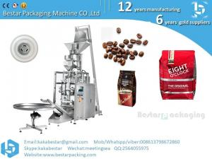 China Fastener bag filling bag sealing bag automatic packaging machine price for grain coffee beans on sale