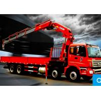 16 Ton Cargo Folding boom truck crane rental For Telecommunications facilities