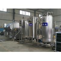 Delicious Flavour Dairy Yogurt Processing EquipmentSmall Scale For Plastic Bottled