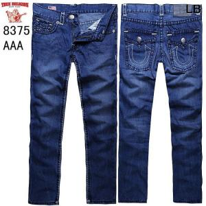 27d5f310c True Religion New Style Men s Classic Straight Jeans 8375 for sale ...
