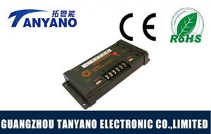 China Multifuction MPPT 12V 24V Solar Charge Mppt Charge Controller With USB & DC 5A on sale