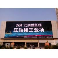 China P4.81 LED Billboards Screen  High Definition Led Advertising Display 42333dots / Sqm on sale
