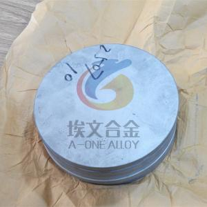 China UNS S32750 super duplex  stainless steel Plate, 2507 bar, UNS S32750 tube on sale