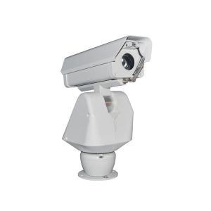 China Waterproof IP66 DC12V, camera security surveillance, Mini IPS High Definition CCTV Cameras on sale