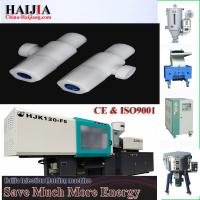 China Professional Injection Molding Machines For PVC Pipe Fittings CE ISO9001 Listed on sale