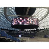 China P2.5 SMD 3 In 1 Flexible Led Display Panels , Shopping Mall Soft Led Screen on sale