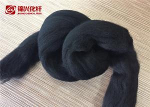 China Dope Dyed Black Nylon Wool Fiber Polyamide Nylon 6 Tops Semi - Dull 3D*88mm on sale