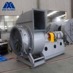 Q235 Antiwear Heat Dissipation 22kw Boiler Fan