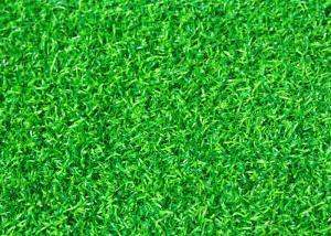 China Real Looking Mini Artificial Turf For Golf Putting Green Bicolor 5500 Density on sale