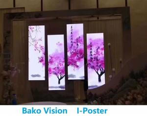 China P1.9 P2.5 Indoor Rental/Fixed LED Poster Display Screen Super Slim Light Weight Multiple installation on sale