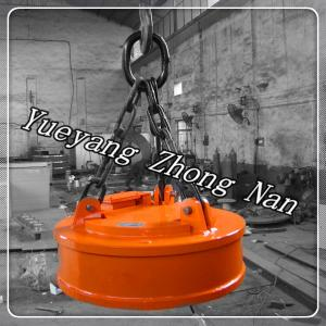 China Magnetic Lifting Machine for Normal Temperature Steel Billets MW03-140L/1 on sale