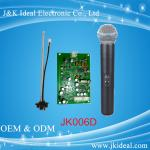 JK006D VHF karaoke microphone for android tv with microphone receiver module