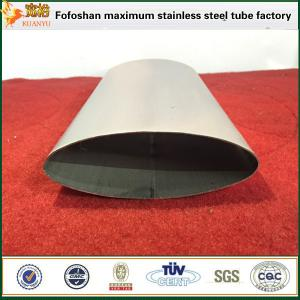 China JIS Standard Flat Stainless Steel Oval Tube Stainless Steel Section Tube on sale