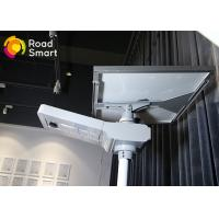 30w 4200lm Outdoor Integrated Solar Led Street Light 3000-6500K Color Temp
