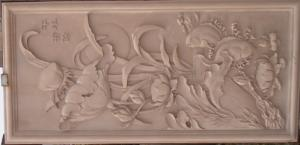 China Natural Stone Relief Carving Flower Patterns on sale