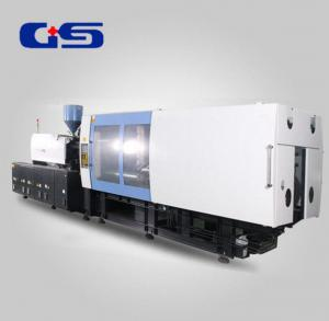 China Thermoplastic Variable Pump Injection Molding Machine For Electronics 250 Ton on sale