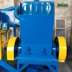 China New Technology Wet Copper Separator Machine 200 - 300kg/h Capacity Integrated Type on sale