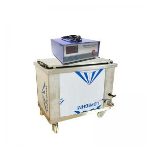 China Motorcycle Parts Large Capacity Ultrasonic Cleaner 28khz/40khz 3000 Watt 220V on sale