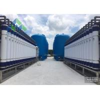 China 2000L/H Compact Size Salty Water Brackish Water Treatment Systems Reducing Water Salt on sale