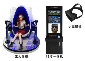 China 360 Degree Rotation Platform VR Egg Chair Cinema 3 Seat Dynamic Special Effects on sale