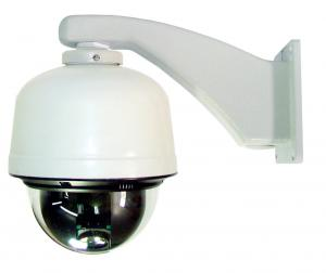 China 7 OSD RJ45 IP PTZ Dome Camera PAL / NTSC Vandal Proof With 128 Presets on sale