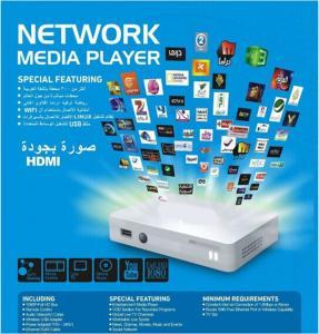 IPTV Arabic live channel Arabic tv box (HP608D) for sale