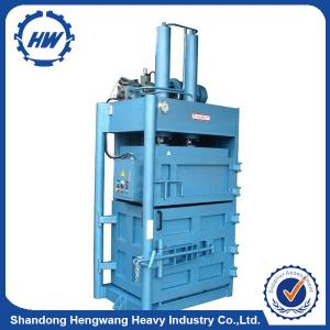 China whats app +8613518655765 Hydraulic Baler Machine Waste paper baling machine on sale
