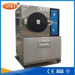 Cámara de envejecimiento acelerada alta presión de la prueba de estabilidad con dos capas de la placa de acero inoxidable