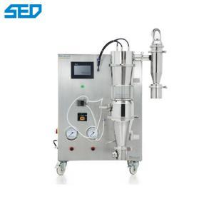 China Mini Plastic Fertilizer Granulator Machine Sound Proofed PE Film Recycling on sale