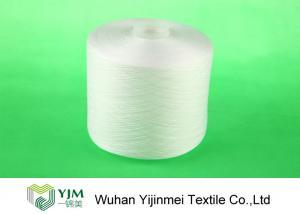 China Original White 50s/2 Ring Spun 100% Polyester Yarn For Knitting Weaving Garment on sale