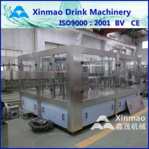 China 50 Heads Plastic Bottle Full Automatic Water Filling Machine For Mineral Water on sale
