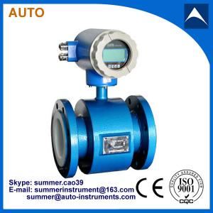 China low cost magnetic flow meter water price for sea water flow metering on sale
