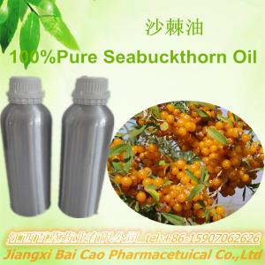 China 100% natural Seabuckthorn oil on sale
