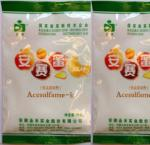 Acesulfame-K 30-100 mesh/Sweeteners/Food Additives