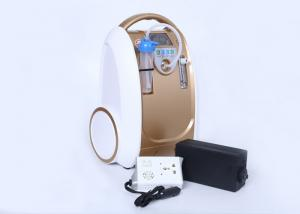 China 5 Liter Continuous Flow Portable Oxygen Concentrator , Personal Portable Oxygen Units on sale